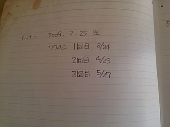 2017-12-28-3.jpg