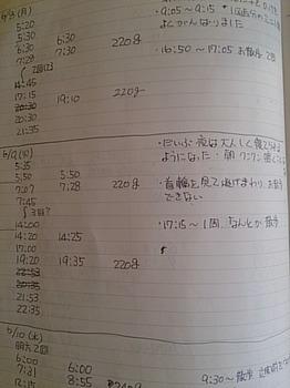 2017-12-28-5.jpg