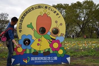 SO_160408_昭和記念公園_137.jpg