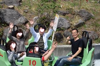 SO_160425_那須遊園地_114.jpg