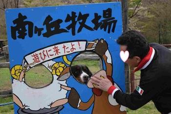 SO_160425_那須遊園地_271.jpg