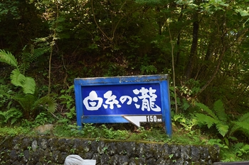 SO_160731_軽井沢_086.jpg