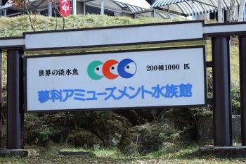 SO_161030_八ヶ岳(2日目)_128.jpg