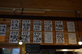 SO_161031_八ヶ岳(3日目)_199.jpg