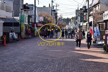 SO_161120_軽井沢写真館_027.jpg