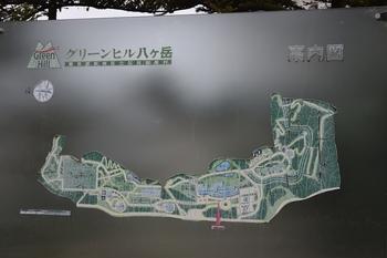 SO_161121_八ヶ岳体育館_143.jpg