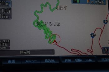 SO_170305_光徳牧場_020.jpg