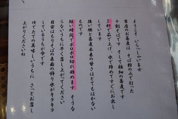 SO_170527_わんパラ伊豆1日目_005.jpg