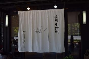 SO_170909_軽井沢_002.jpg