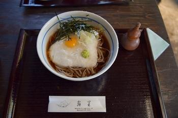 SO_170909_軽井沢_008.jpg