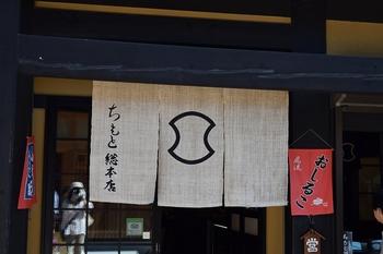 SO_170909_軽井沢_032.jpg