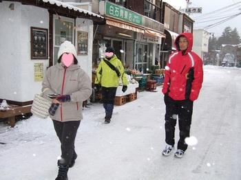 SO_2017-0114雪遊び_浅間牧場0083.jpg