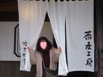 SO_2017-03126福島旅行1日目0006.jpg