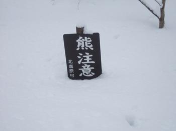 SO_2017-03126福島旅行1日目0197.jpg