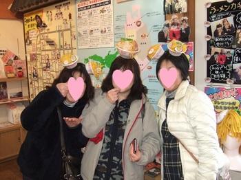 SO_2017-03126福島旅行1日目0250.jpg